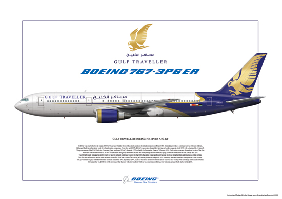 Gulf Air Traveller Livery Request